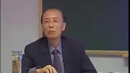 中医基础理论.56