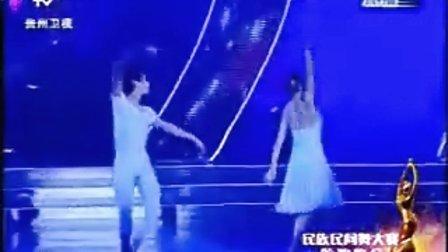 《天脉》双人芭蕾舞 表演:范晓枫 孙慎逸