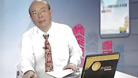 考研直通车政治-邓小平理论和三个代表重要思想概论第三讲.