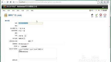 Joomla快速建站教程38