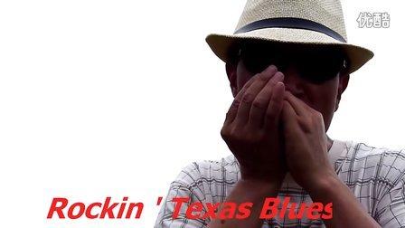 Rockin ' Texas Blues(new)