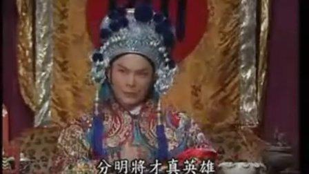 薛平贵与王宝钏优酷_叶青歌仔戏 全集 - 播单 - 优酷视频