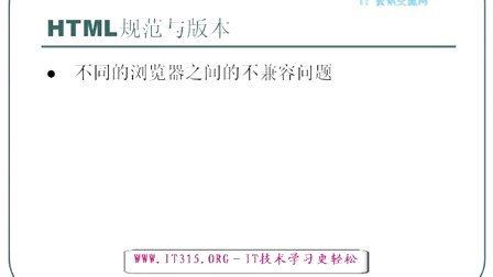 张孝祥-JavaScript01-01