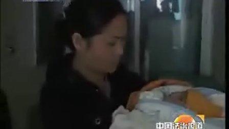 破获跨省贩卖婴儿案 女婴出生7天