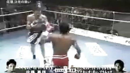 K1比赛视频 泰拳王播求 VS 佐藤嘉洋