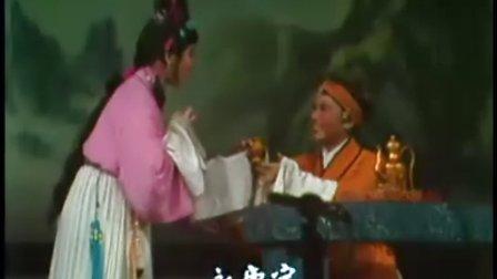 越剧:刘海砍樵(下)