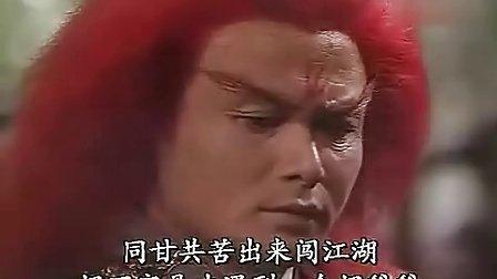 如来神掌再战江湖10 国语DVD