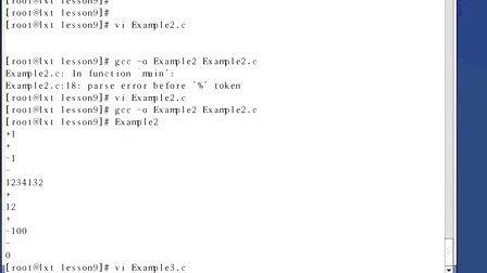 08_2 循环结构程序设计实验8-3