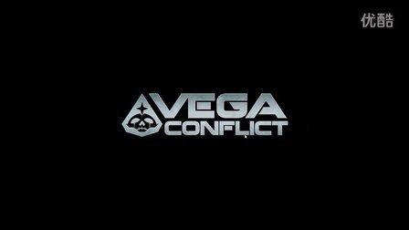 VEGA Conflict- destroy player base