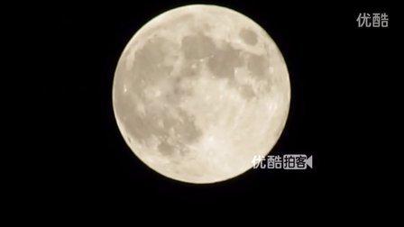 【拍客】中秋夜超高清高倍率实拍月球表面 发现西瓜纹路
