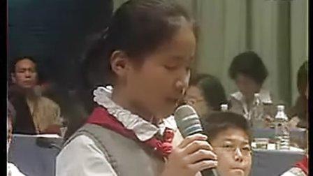 小学六年级语文优秀课例全国第六届青年教师教学观摩《山中访友》解曙昱