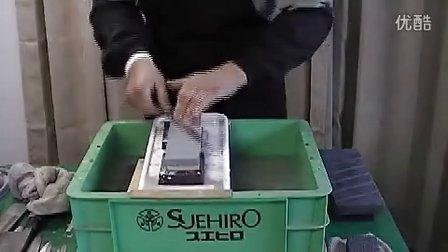 SUEHIRO 末广 修正用 水平君 修正砥石