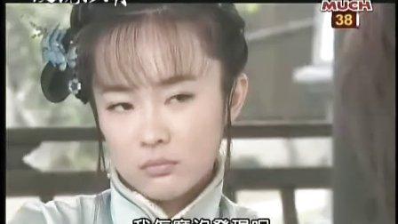 《玫瑰江湖》3至6集沐晟、绮罗唯美爱情故事剪辑