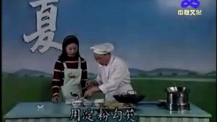 中华传世养生药膳 夏补篇 01