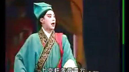 《劈山救母》陕西周至县秦剧团演出 1