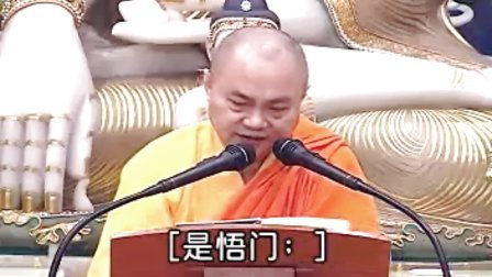 《楞严经》破妄识无处(七处征心)11