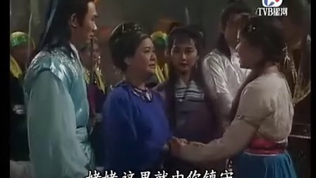 1990版大唐名捕 19