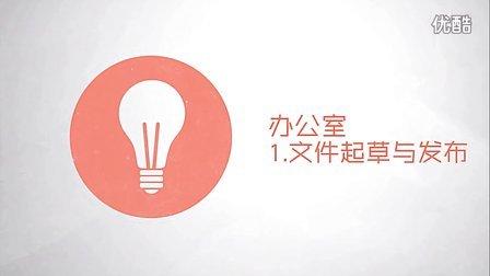 淮海工学院计算机工程学院团委招新视频2013