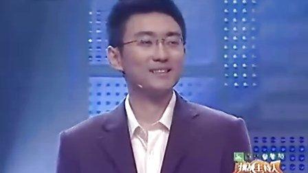 06综艺频道主持赛12-40进16-01