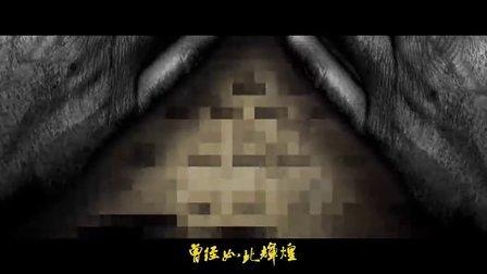Mayday五月天[入陣曲]MV官方完整版-中視[蘭陵王]片頭曲