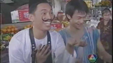 泰剧 Ruk Kerd Nai Talad Sod(63)