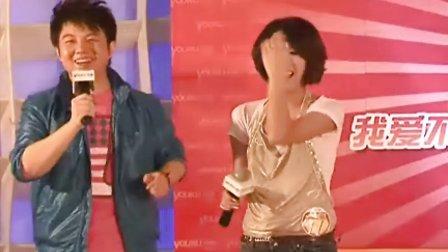 飚靓音大赛 决赛 完整视频06