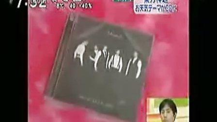 东方神起090122zoom in super——Kiss the Baby Sky[中字]