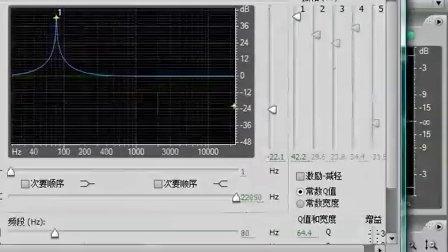 au32滤波类2-EQ,动态滤波器,参量滤波器
