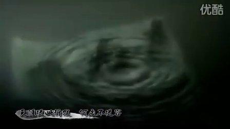 天启片尾2