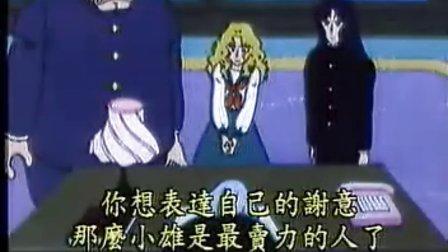 忍者小英雄-19-影子队长(国语)