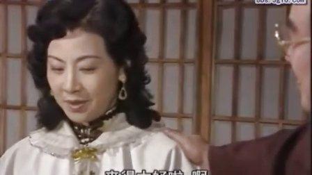 决战关东(关东魂) 07