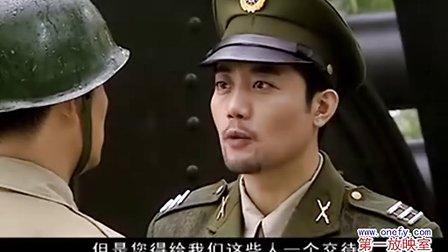 【江阴要塞】14