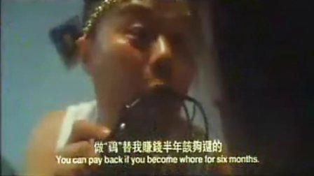 龙虎砵兰街 国语 B