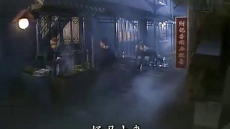 玉面飞狐-002