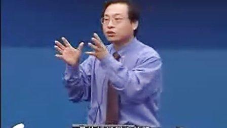 赢在执行 重在执行到位4    宝石花培训学院 bshpx.com(更多视频课程)