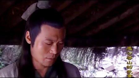 《王屋山下的传说(愚公移山)》06