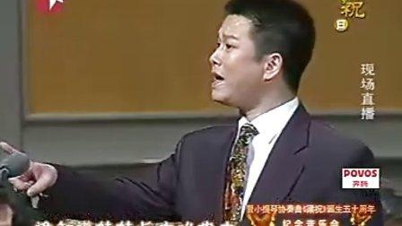《纪念《梁祝》首演50周年音乐会》2009上海之春国际音乐节开幕式