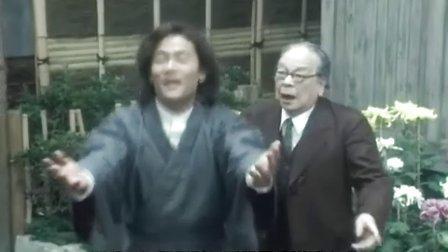 金田一耕助-犬神一家