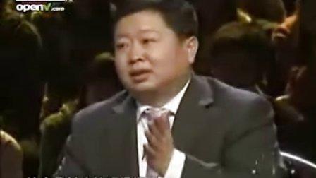 BTV北京电视台-养生堂介绍枸杞