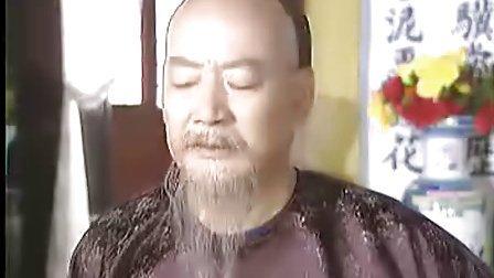 龙飞凤舞剑无痕-02