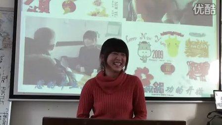 卓悦英文书院20090211毕业典礼