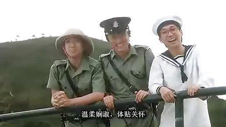 香港电影【龍咁威2】(粤语)