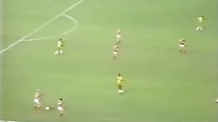 1988年奥运会足球决赛 巴西vs苏联 上半场