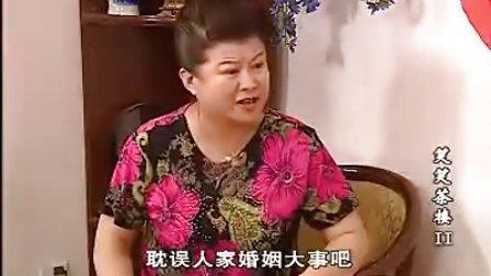 笑笑茶楼2[国语] 38