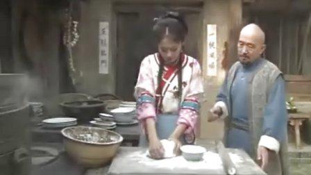 神医喜来乐 02