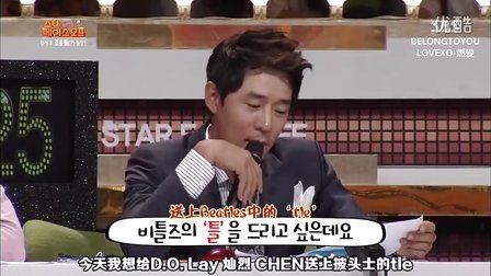 【OC】130920.SBS.中秋特辑 STAR FACE OFF. EXO [中字]