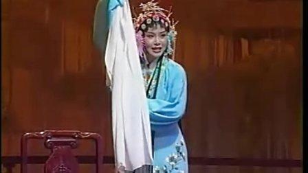 越剧:碧玉簪(中)