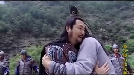《王屋山下的传说(愚公移山)》09