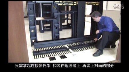 CPI Velocity缆线管理解决方案概述
