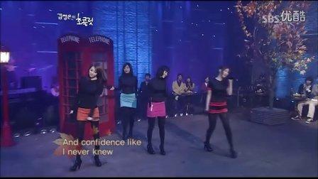 Wonder Girls - Love You I Do  Chocolate 081105